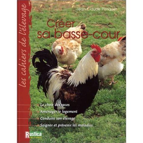 cuisiner des pigeons jean chabot distribution agricole animaux de basse