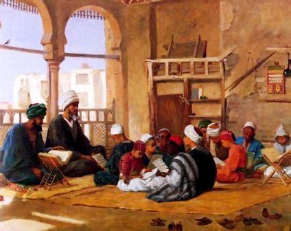 lembaga lembaga pendidikan islam  indonesia khazanah