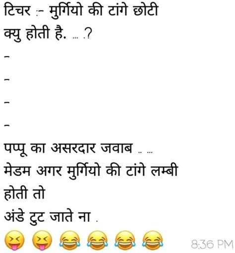 funny pappu jokes latest funny joke jokesmasterscom