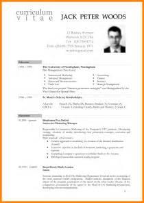 28 international resume sle international