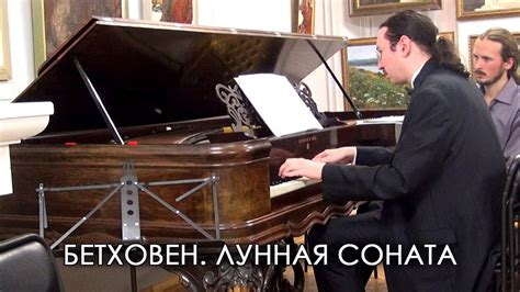 Beethoven. Moonlight sonata - Ivan Lebedev - YouTube