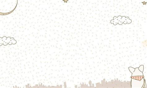 cute powerpoint templates cartoons  backgrounds