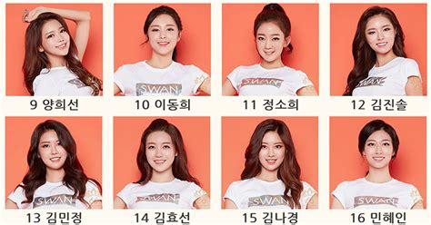 video bokep school korea veronica wants a younger