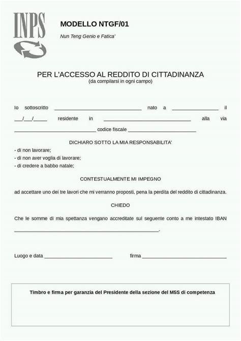 Ufficio Inps Di Competenza by I Falsi Moduli Per La Richiesta Reddito Di