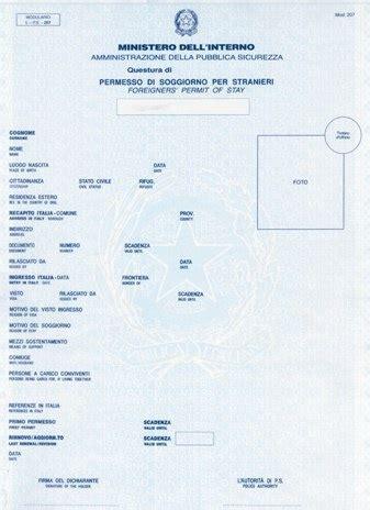 test carta di soggiorno carta di soggiorno serve il test di italiano அர கன