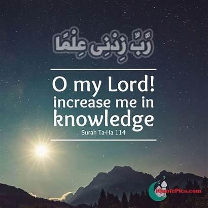 Knowledge Increase Quran Islamic Quotes Dua Allah