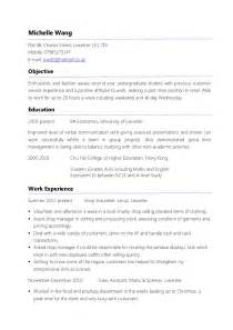 best resume for part time jobs exle part time cv