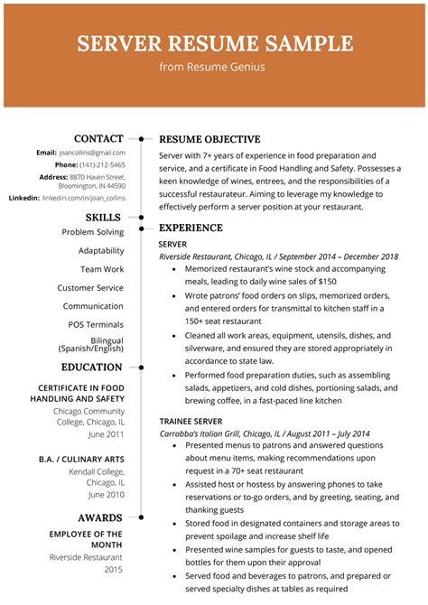 Restaurant Server Resume Template by Resume Template For Restaurant Server Vvengelbert Nl