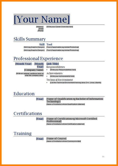 Mod7le Cv Word by 8 Cv In Word Document Theorynpractice