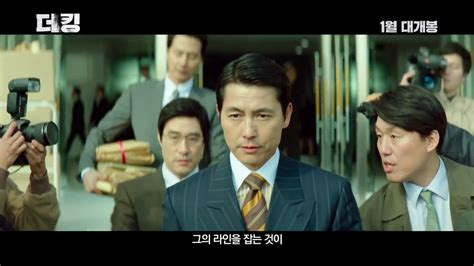 king  korean  official trailer youtube