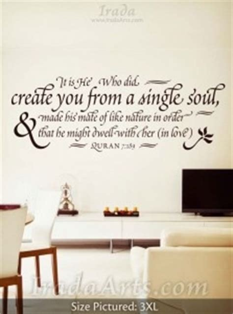 islamic wall decal   quranic verse  marriage  love