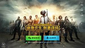 How To Install PUBG On Android And IOS In Any Country Beebom
