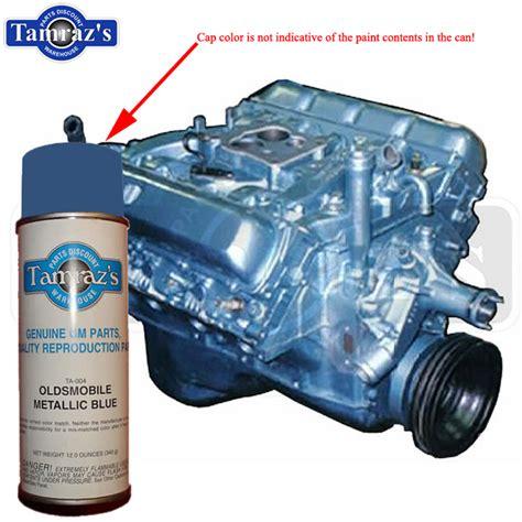 1971 oldsmobile blue engine paint code 1971 free engine