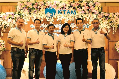 KTAM แถลงผลงานปี 61 โต 8.7% เหนืออุตสาหกรรม - Hoonsmart