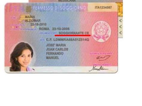 carta di soggiorno reddito possessori carta ce diritto agli assegni familiari in