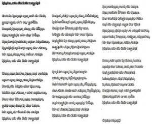 geburtstagssprüche für papa stop tinnitus papa zum geburtstag gedicht