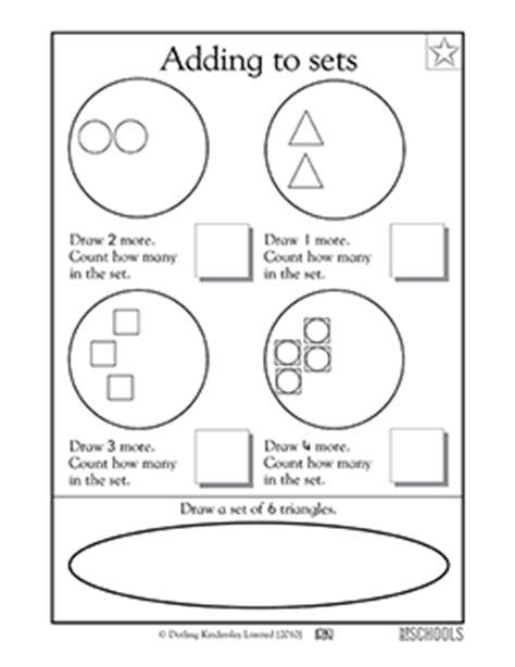 kindergarten math worksheets adding  sets greatschools