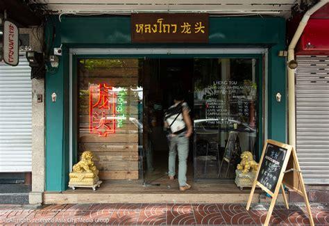 tou lhong cafe bk bangkok coffee restaurant