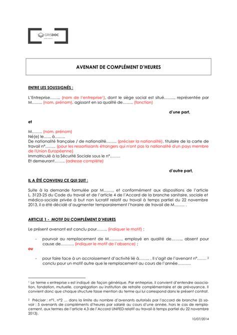 modele avenant contrat de travail changement fonction avenant de compl 233 ment d heures doc pdf page 1 sur 4