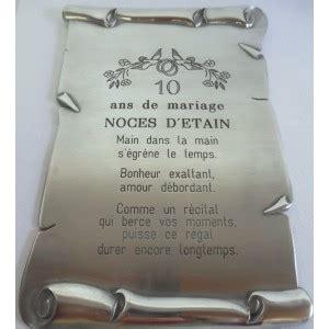 anniversaire de mariage 10 ans noce de quoi 30 ans de mariage noce de quoi maison design apsip