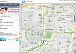 韓國自助必備好幫手:Daum map教學 (強大的路線景點查詢規劃、我的最愛、地鐵實景)