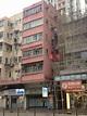 美華樓 (Mee Wah Building) 荃灣西|搵地(OneDay)