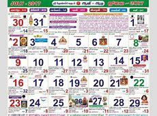 Tamil calendar 2018 2018 2017 Calendar printable for