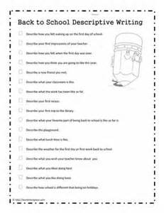 Back to School Worksheets First Grade