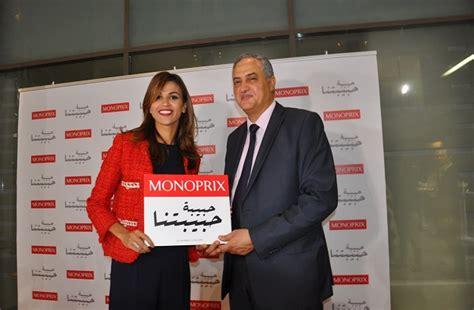 monoprix si鑒e social monoprix tunisie nouveau sponsor de habiba ghribi