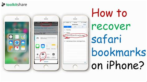 how to remove safari from iphone my iphone safari bookmarks disappeared how to recover the