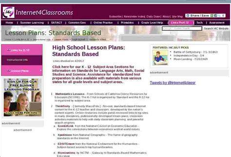 Standards Based Lesson Plans High School At I4c
