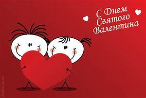 ABC Russian: How to say Happy Valentine's Day in Russian?
