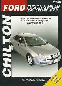 car repair manuals download 2013 ford fusion head up display ford fusion manual ebay