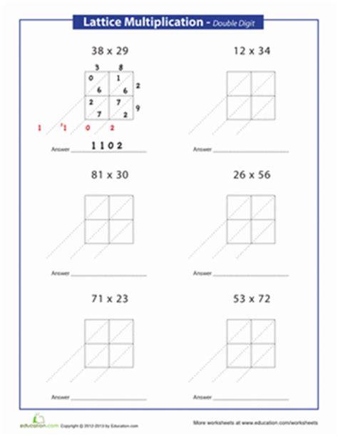 Lattice Method Multiplication Double Digits  Worksheet Educationcom