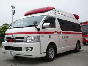 救急車:... 両の画像(救急車)のページ