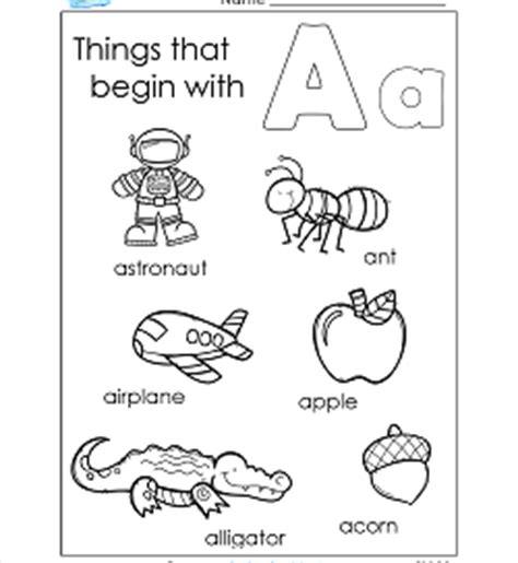 cars that start with the letter e things that begin with a z a wellspring of worksheets 27353