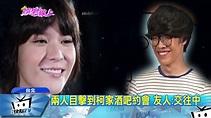 20170629中天新聞 盧廣仲爆熱戀台大正妹? 打破十年零緋聞 - YouTube