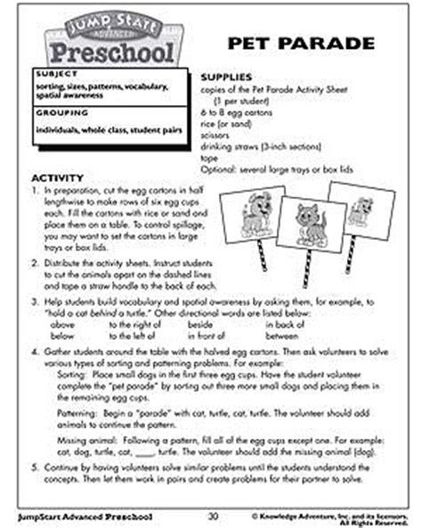 preschool lesson plans pets pet parade free preschool activities and lesson plans 403