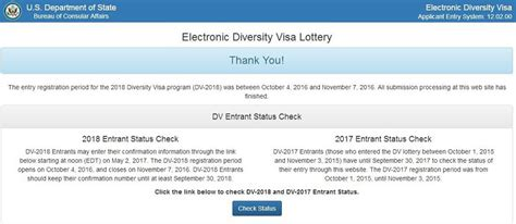 After you submit a complete entry, you will see a confirmation screen containing your name and a unique confirmation number. Green Card Lottery Application Form | GreenCardInUSA