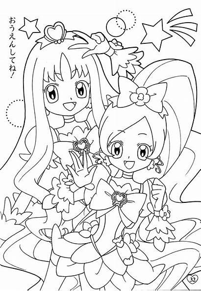 Coloring Precure Pretty Cure Heartcatch Zerochan Anime