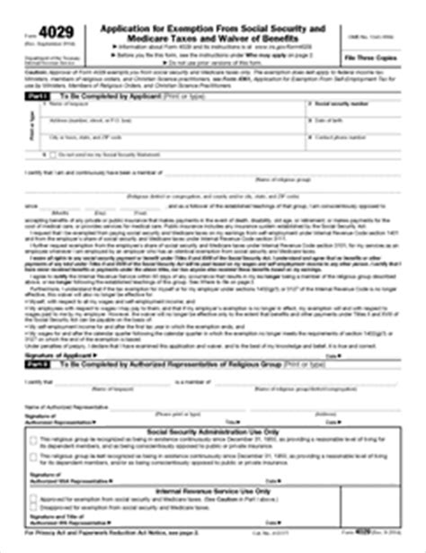 form 4029 form 4029 fillable application for exemption from social