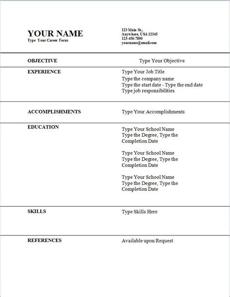 ideas  job resume template  pinterest job