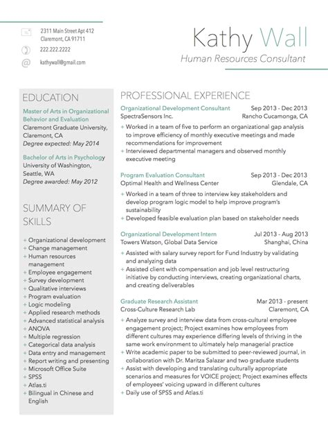modern resume sle for human resources consultant
