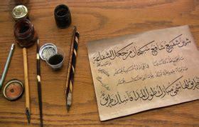 arabic calligraphy  beginner