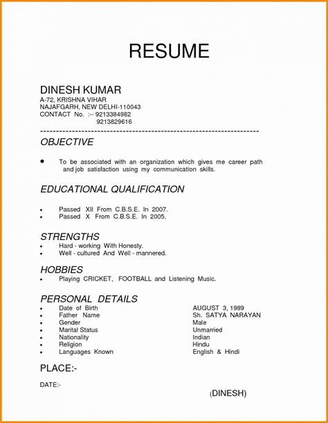 Different Resume Formats by 7 Different Resume Formats 3 Resume Format Resume