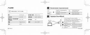 Anker Technology A3236 Bluetooth Headphone Soundbuds Surge