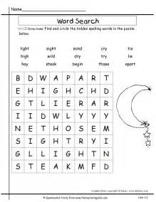 Worksheet 2nd Grade Words Searches