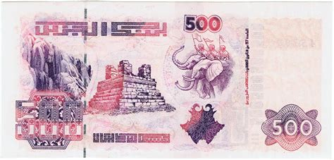 bureau de change dinar algerien tombe wikipdia ashtonleigh info