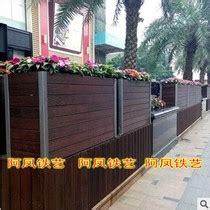 flower beds    taobao agent yoycartcom