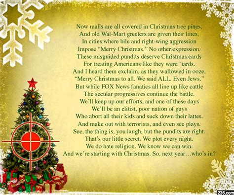 gallery funny game christmas poem